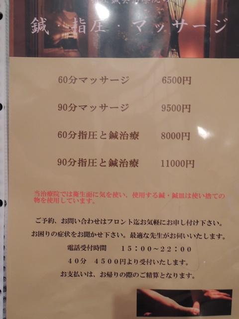 伊東遊季亭 川奈別邸30