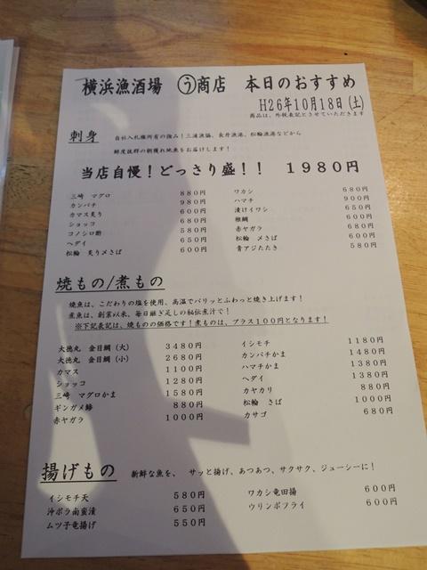 ○う商店3