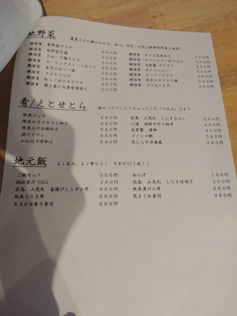 ○う商店4