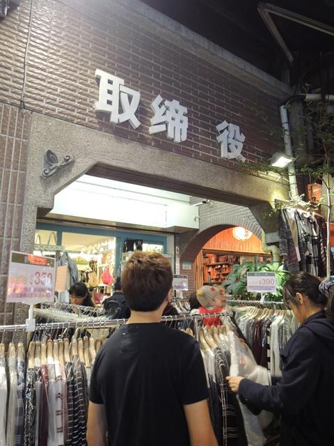 台北夜市6