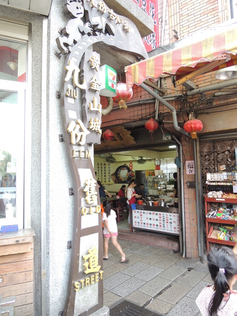 台北観光11