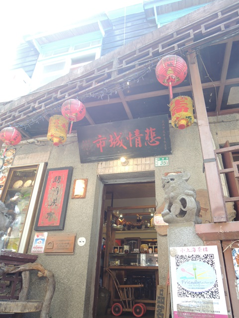 台北観光16