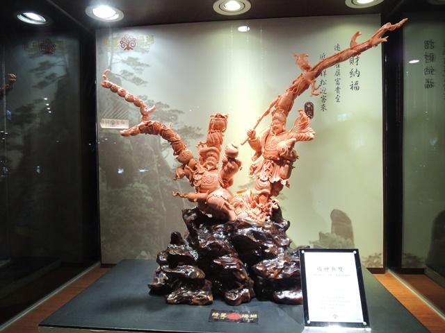 台北観光46 6700