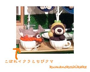 yf_20140125_2.jpg