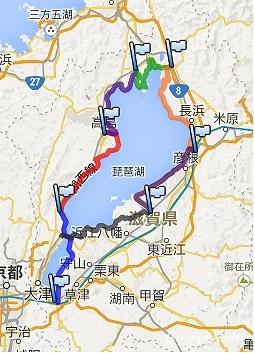 琵琶湖一周8回割W・第1~7回