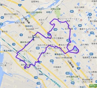 加古川2DM・2日目