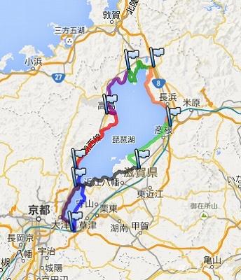琵琶湖一周8回割W・第1~8回