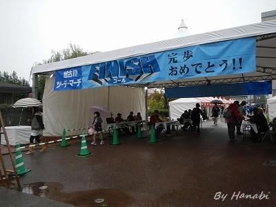 DSCN1878_201411122116595a1.jpg