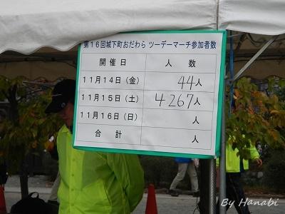 DSCN2174.jpg