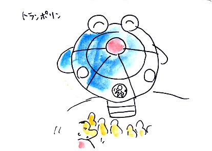 IMG_0003_20141117204652c51.jpg