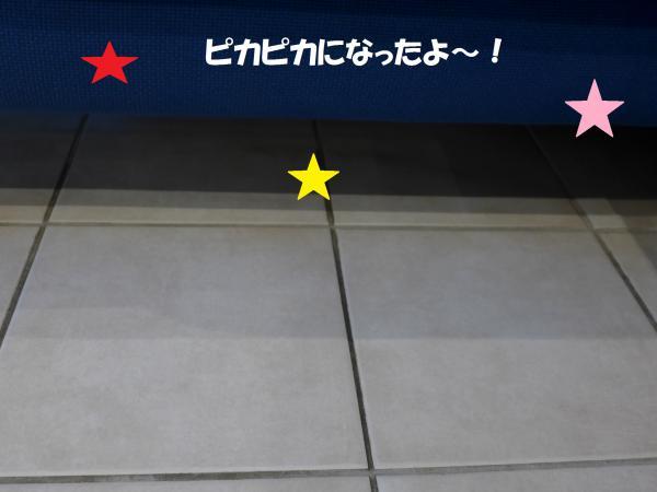 018_convert_20141126121247.jpg