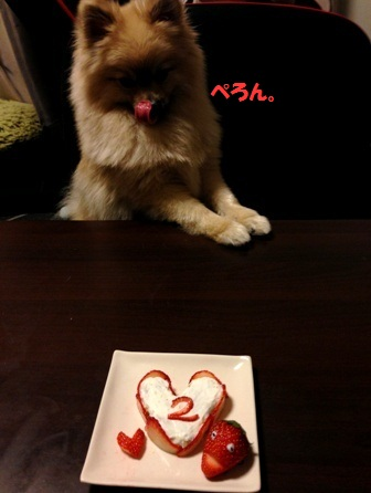 a誕生日ケーキ