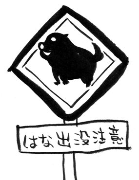 img052 - コピー (2)