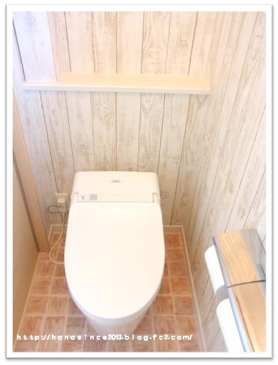 2Fトイレ2