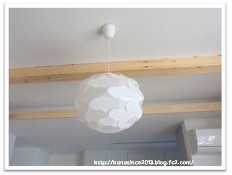 IKEA照明2