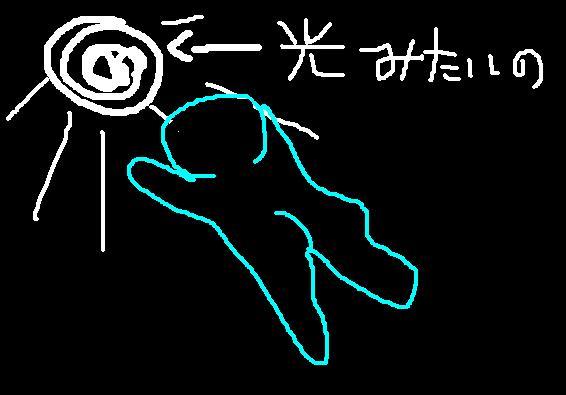 2013_10_26_23_10_496.jpg