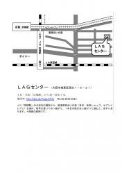 LAGセンター地図
