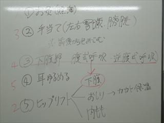 DSC06936_R.jpg