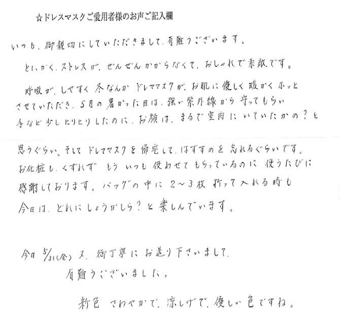 写本 -IMG_0002-2