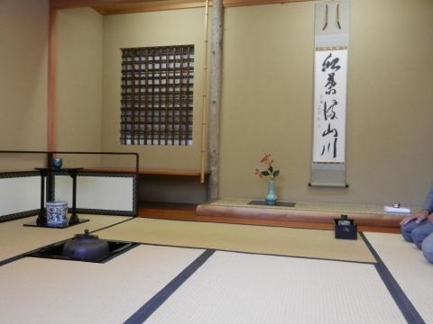 DSCN0005 松永 茶会