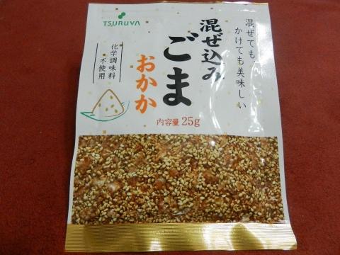 DSCN0036 軽井沢 土産