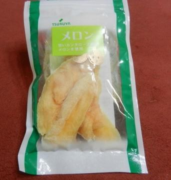 DSCN0034 軽井沢 土産
