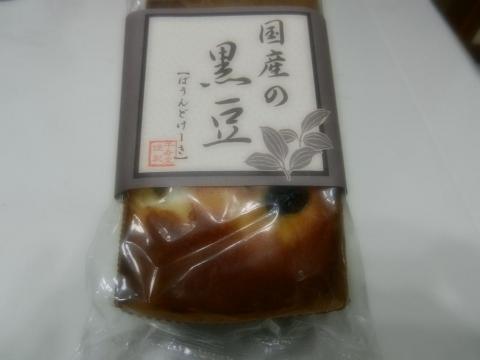 DSCN0094  パウンドケーキ