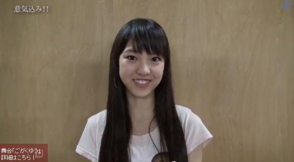iikubo_haruna_140.jpg
