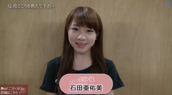 ishida_ayumi_322.jpg