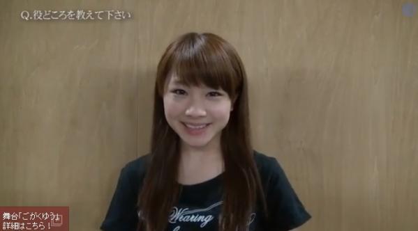 ishida_ayumi_323.jpg
