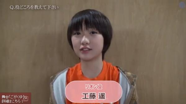satou_masaki0_133.jpg