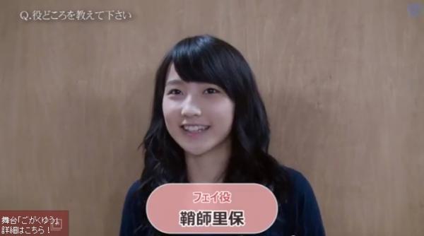 sayashi_riho_475.jpg