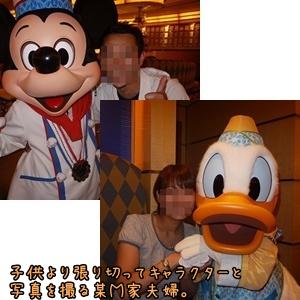 20130713-5.jpg