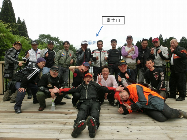 田貫湖集合写真富士山入り