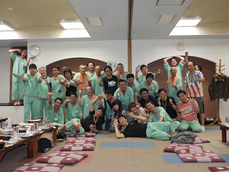 2013_07_20_21_49_18_yuu.jpg