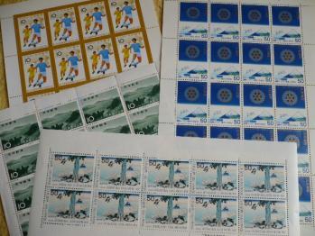 10円&50円切手を購入20136-1