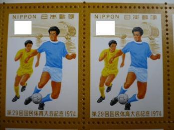 10円&50円切手を購入20136-2
