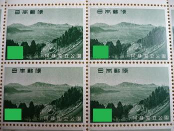 10円&50円切手を購入20136-3