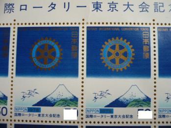 10円&50円切手を購入20136-5