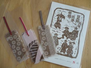 旅先で買ったポストカード(函館1-3)