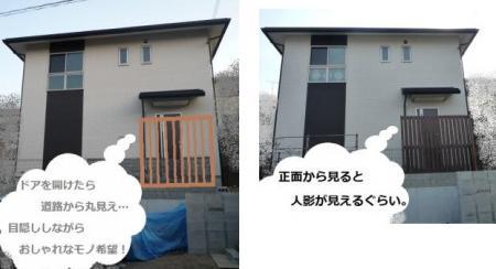 P1050920-3_3_convert_20131012225116.jpg