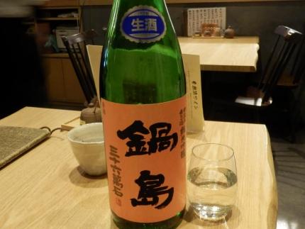 そば道 (109)