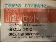 CIMG6589_convert_20130331182714.jpg