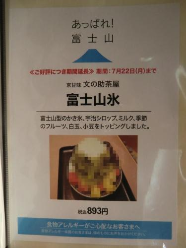 CIMG7850_convert_20130710192248_20130711033645.jpg