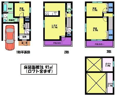 穂波町 3LDK 平面図