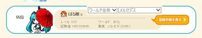 201410170233432e8.png