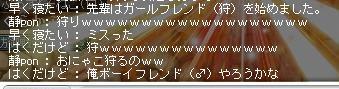 20141017023446f1d.jpg