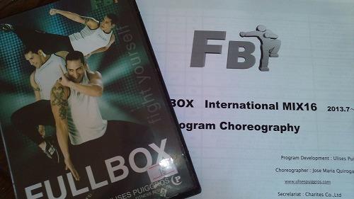 FULLBOX16