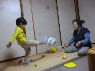 P1170021.jpg