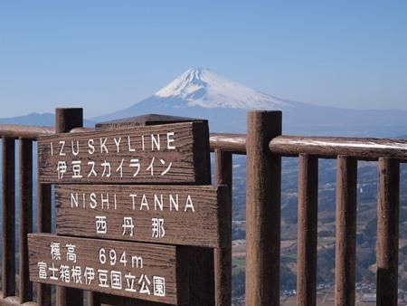 富士山が~